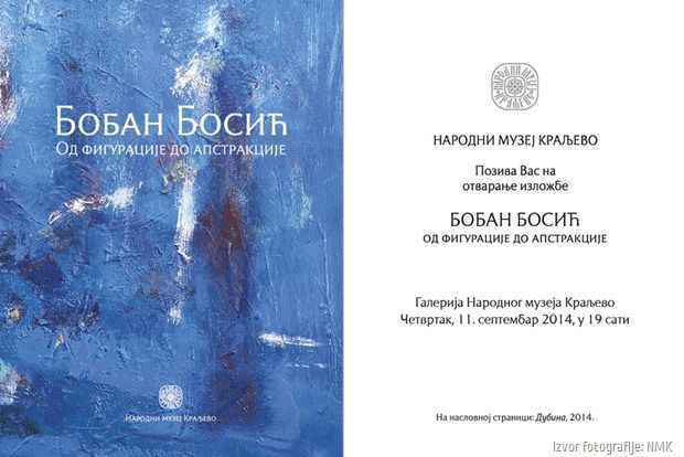 Boban-Bosic-Od-figuracije-do-apstrakcije-web