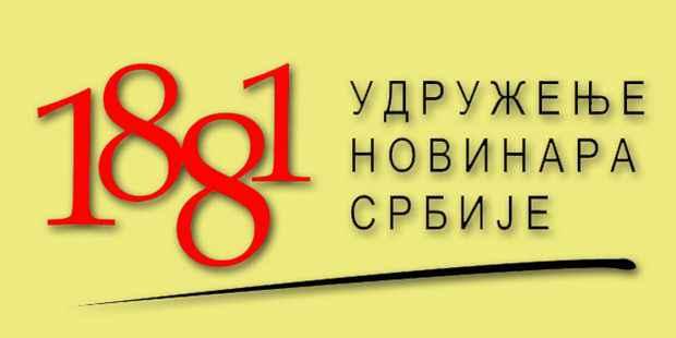 udruzenje-novinara-srbije_660x330
