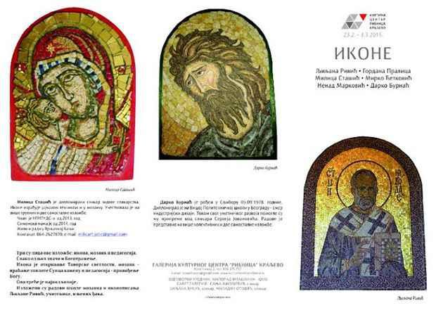 ikoneKCR2