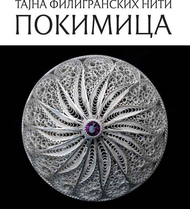 Filigranski rad Gorana Ristovića Pokimice - Narodni muzej