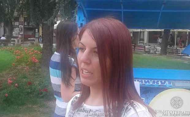 Bojana Džulović