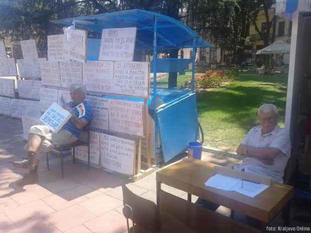 FVK Peticija 07.07.2015.