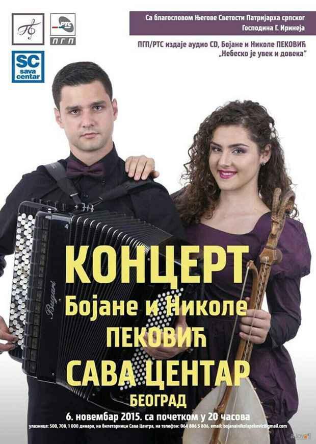 Bojana i Nikola Peković centar sava promo