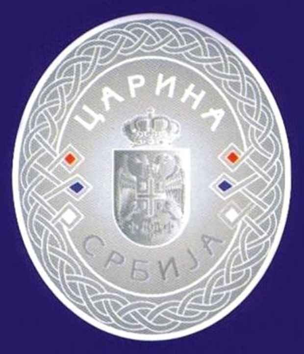 Carina Srbije grb