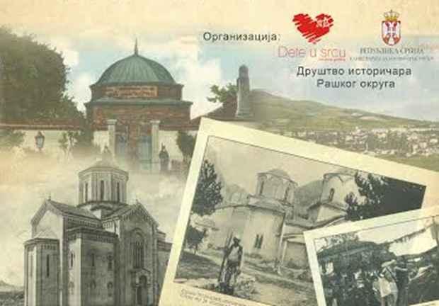 KIM na starim razglednicama
