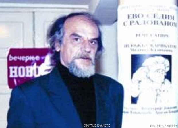Dimitrije Jovanović