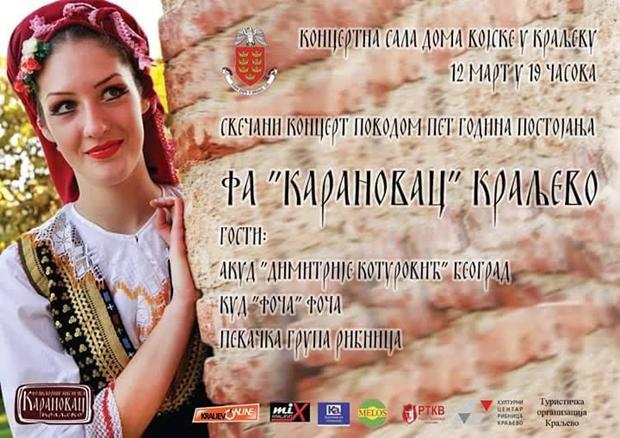 Karanovac koncert mart 2016 1_files