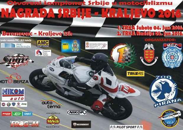 Nagrada Srbije moto kros Beranovac 2016