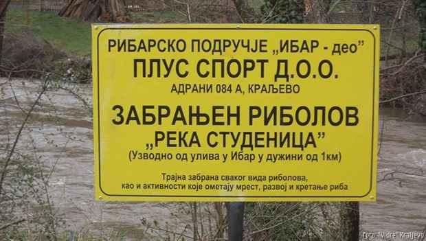 Zabranje ribolov Studenica