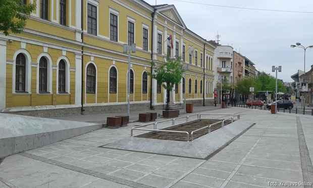 Narodeni muzej maj 2015