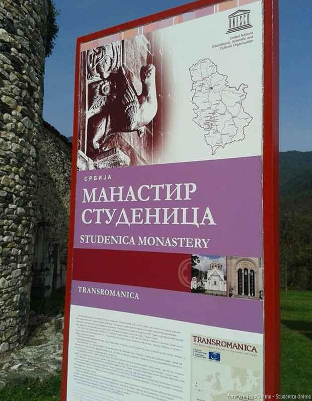 Studnica manastir info tabla
