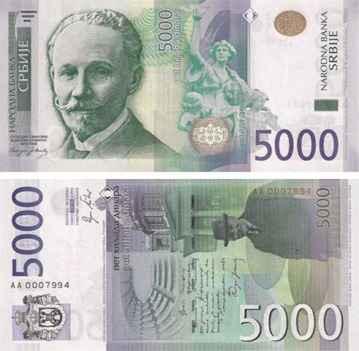 Novčanica 5000 dinara