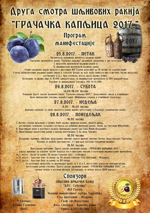 Plakat Gracacka kapljica 2017