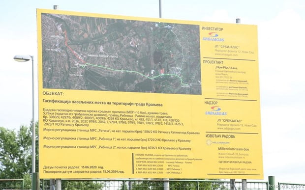 Gasifikacija Ribnica Ratina 15 jun 2020 2